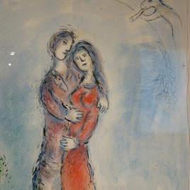 Sala Dalí – Chagall