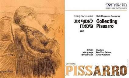 """תערוכה זמנית חדשה: """"לאסוף את פיסארו"""""""