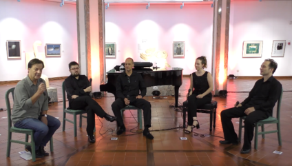קונצרט הקאמרי עם נגני הפילהרמונית הישראלית