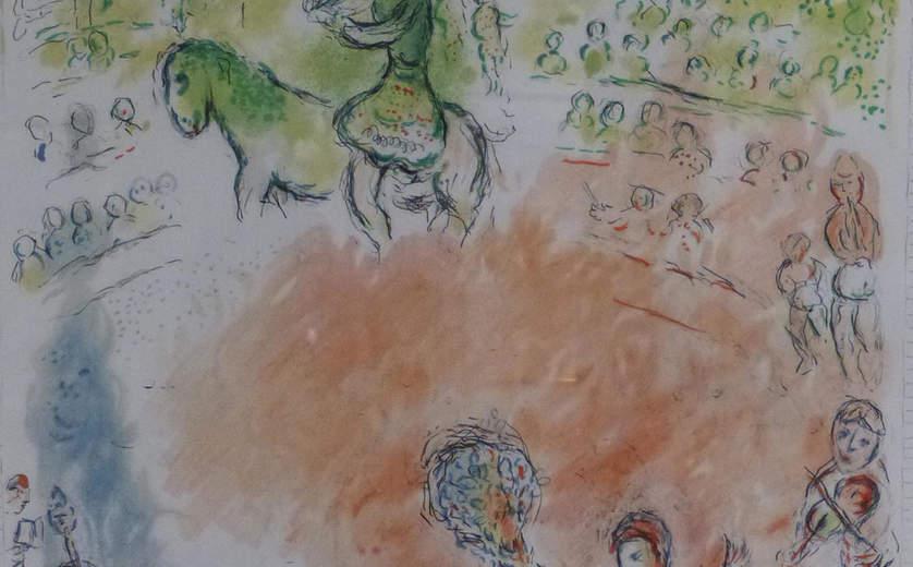 מוזיאון ראלי סנטיאגו דה צ'ילה, תערוכת דאלי - שגאל