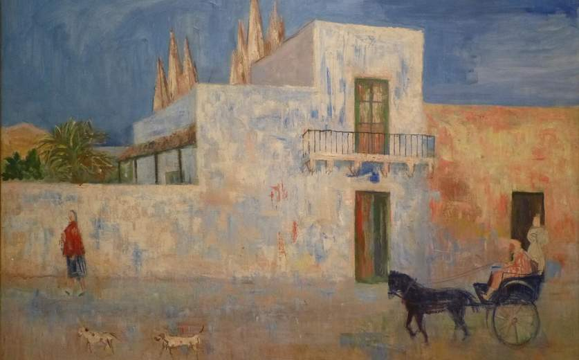 Ralli Museum, Santiago de Chile, Harry Recanati Hall