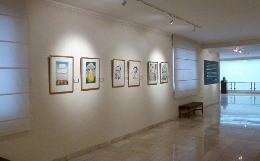 "Ralli Museum, Santiago de Chile , ""A Look at Surrealism"" exhibion"