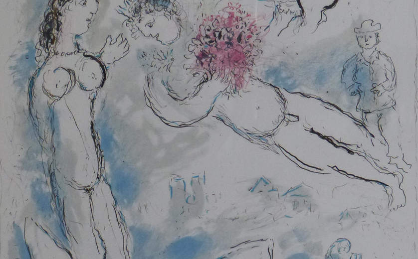 Sala Dalí – Chagall, Museo Ralli, Santiago de Chile